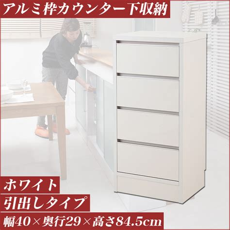 best99 rakuten global market counter bottom storage