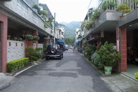 Houses In Taiwan