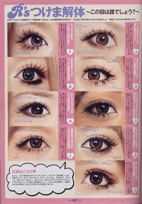 gyaru makeup gyaru gal makeup is the most popular makeup style in japan