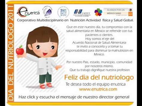 imagenes de feliz dia del nutriologo feliz d 237 a del nutriologo 2011 youtube