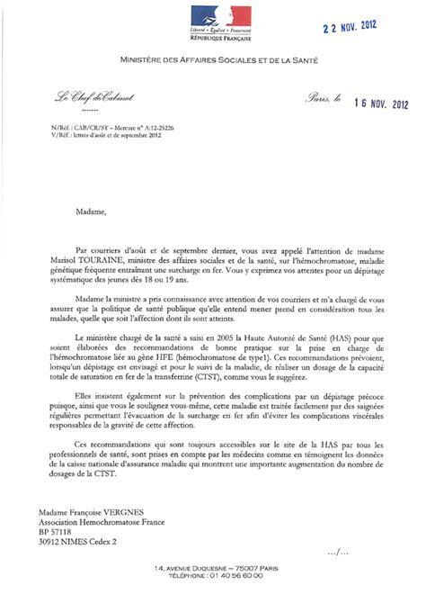 Modèle De Lettre Administrative à Un Ministre Lettres 224 M Le Ministre De La Sant 233
