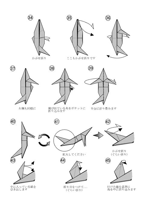 Cat Origami Diagram - cat origami diagram 28 images the world s catalog of
