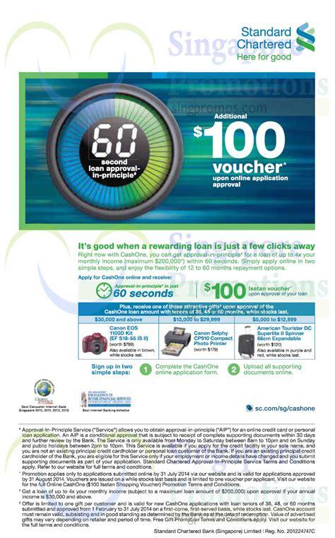 Standard Chartered Gift Card - standard chartered apply cashone loan get 100 voucher 14 31 jul 2014