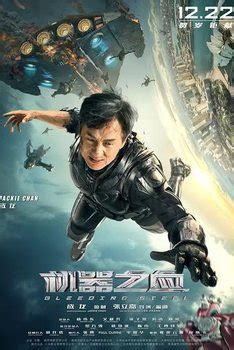 enigma film full izle bleeding steel 2017 full hd film izle