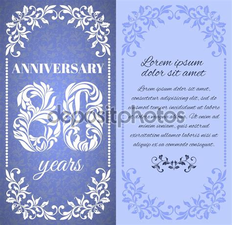 invitation anniversaire 80 ans invitation anniversaire