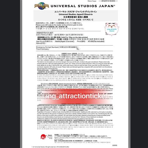 universal studio japan usj admission ticket