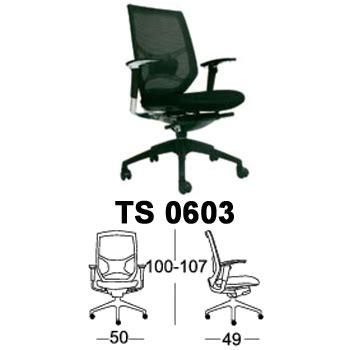 Daftar Kursi Chairman kursi kantor chairman type ts 0603 daftar harga