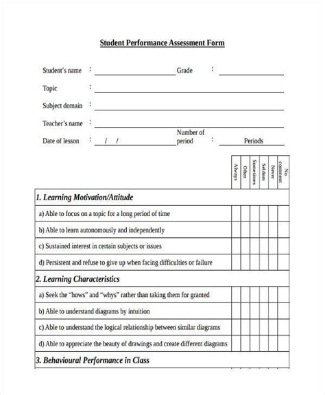 student assessment form template 7 student assessment form sles free sle exle