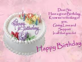 Happy birthday to my sister birthday wishes with english images