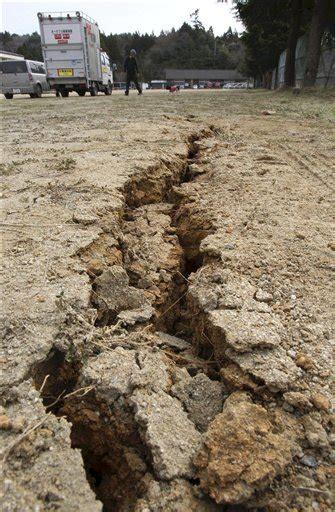 Japan Aftershock aftershock