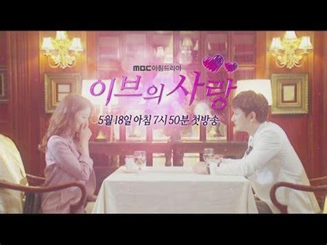 drakorindo love eve s love korean drama 2015 eng sub ccasian