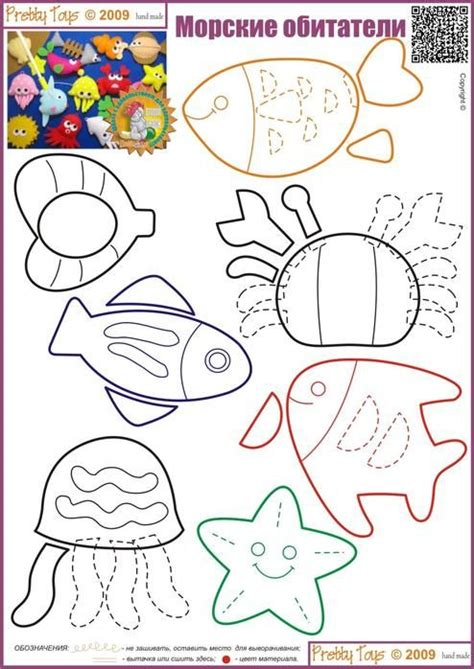 pattern making fish plantilla para peces de fieltro fieltro pinterest