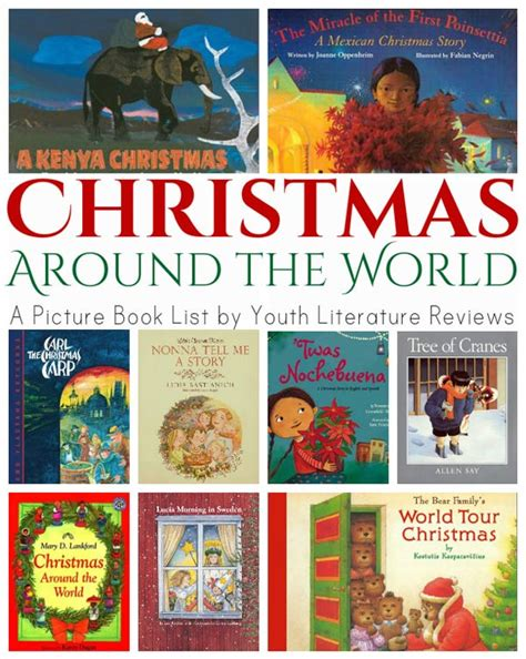 10 christmas books for kids non toy gifts