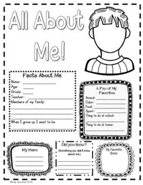 about me poster template all about me all about me poster and student