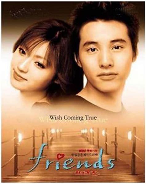 film korea friend friends 2002 korean drama review won bin