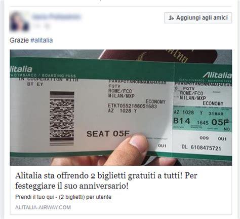 alitalia sito mobile bufala alitalia sta offrendo due biglietti gratuiti a tutti