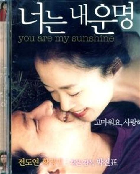 subtitle indonesia film you are my sunshine korean drama and movie lists watch korean drama series