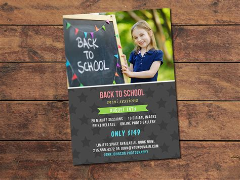 back to school card template marketing materials mini session cards back to school