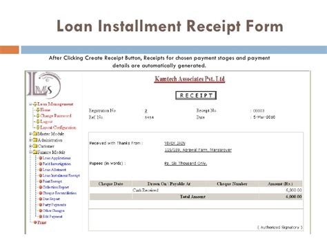 Home Loan Repayment Letter Sle Loan Management System