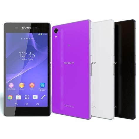 Baseus Brocade For Sony Xperia Z2 2 جوال sony xperia z2 المميزات و العيوب و الاسعار فون هت