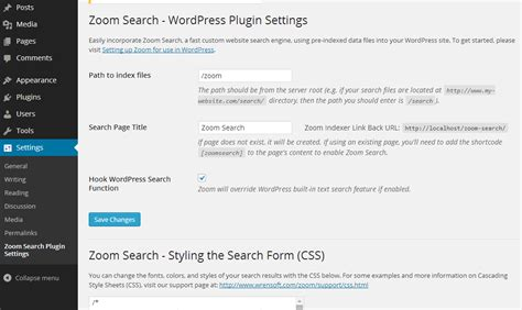 search page template wordpress gallery templates design