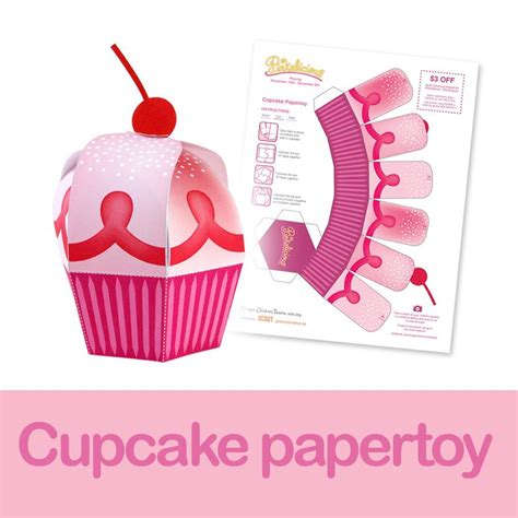 Paper Cupcake Craft - papercraft
