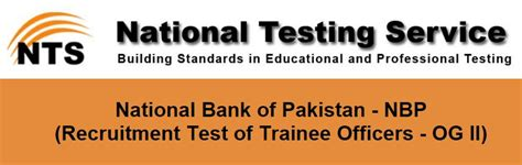 national bank of pakistan home loan national bank of pakistan 2016 trainee officers og