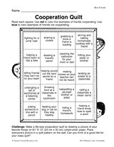 cooperation quilt printable 1st 3rd grade