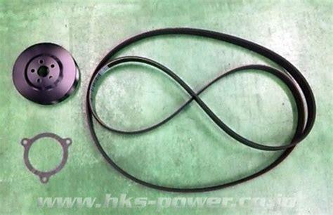 Kk001 Kid supercharger upgrade kit fr s