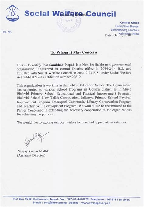 Support Letter For Welfare authorization and documents sambhav nepal
