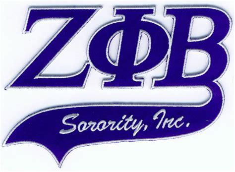 Recommendation Letter For Zeta Phi Beta Zeta Phi Beta Sorority Letter Patch