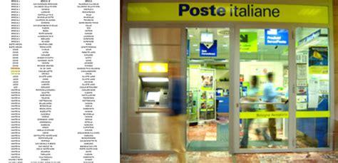 uffici postali cremona la scure di poste italiane sull ufficio crema 3 232 anti