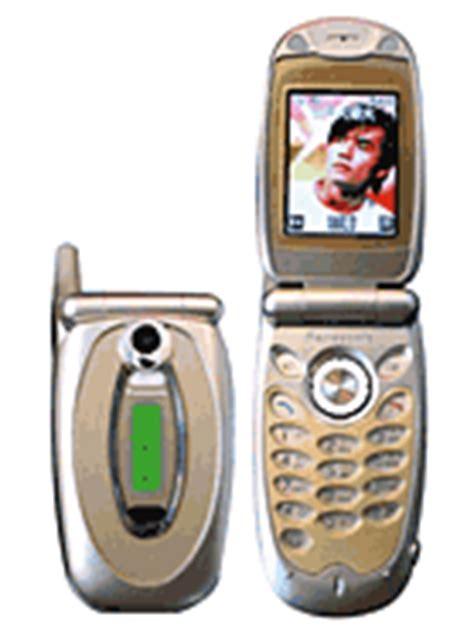 Battery Handphone Panasonic X70 X88 X11 all panasonic phones by popularity page 4