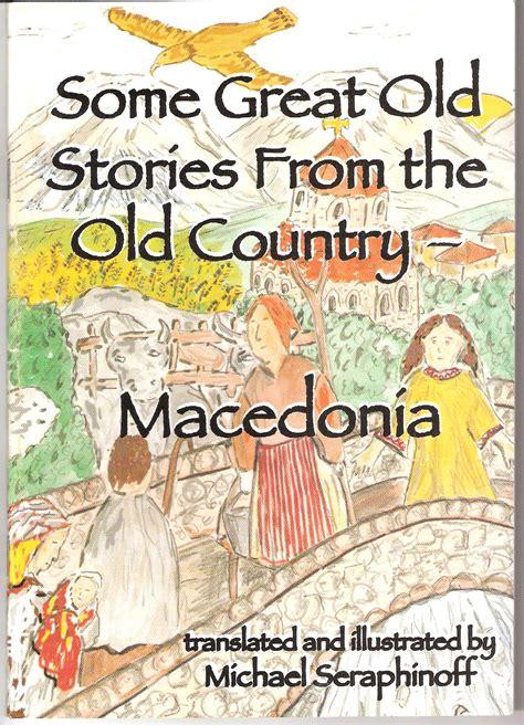 the macedonian books february 2015 cdn maci books views