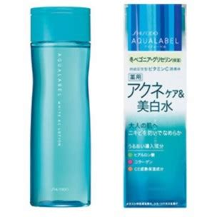 Shiseido Indonesia shiseido indonesia aqua label beautiful dreamer