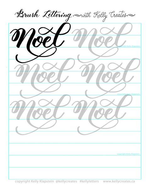 Creates Worksheets Free free printable worksheet creates