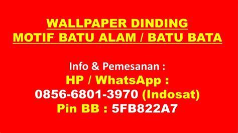 jual wallpaper motif batu bata putih 0856 6801 3970 isat jual wallpaper dinding motif batu