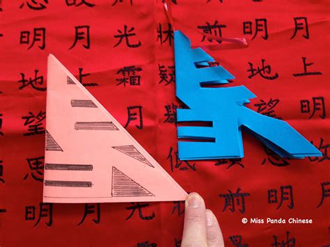 paper cut craft index of learnchinese wp content uploads 2014 01