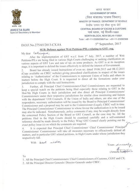 Demi Official Letter Format Kerala व ध क र य न द श लय