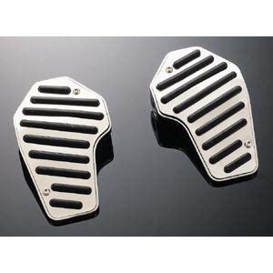 Suzuki Intruder 1400 Accessories Suzuki Intruder 1400 Parts Accessories International