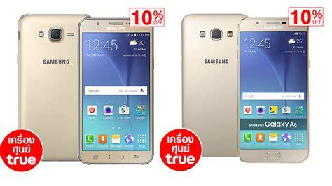 Samsung A8 J7 ลดหน กมาก ซ อม อถ อ samsung j7 a8 ก บ itruemart ว นน ลดท นท 10 แถมผ อน 0 อ ก 10 เด อน