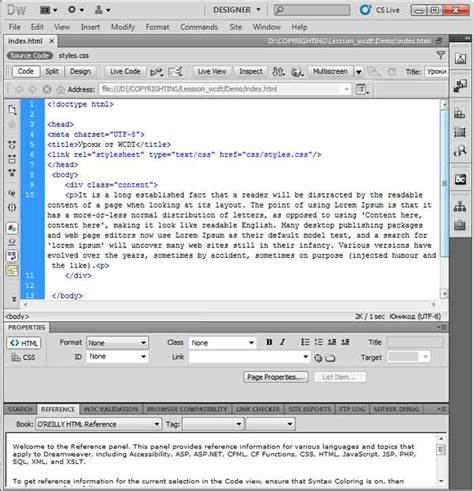 dreamweaver full version free download crack adobe dreamweaver cs4 portable with keygen free download