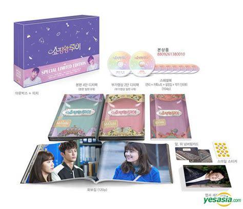 Dvd Maxell Free Drama Shopping King Louie upcoming release korean drama quot shopping king