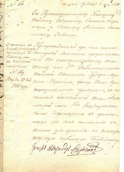 Laurentian Acceptance Letter Laurentian Codex 1377 About The Manuscript