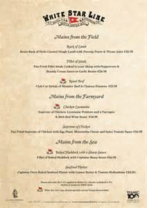 titanic menus the commodore hotel titanic menus