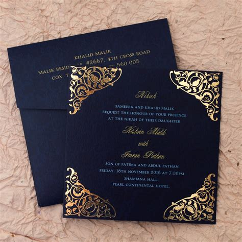 Islamic Wedding Invitations Uk Yourweek 13b476eca25e Nikah Invitation Cards Template