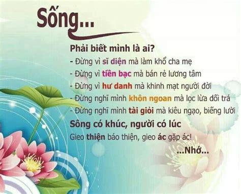 Danh Ngon Hay Khoanh Khac Vo Thuong Dao Thi Nhung | sống phải biết m 236 nh l 224 ai