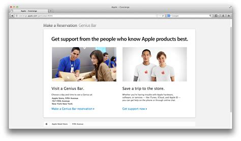 genius bar reservation page now suggests support solutions for troubleshooting