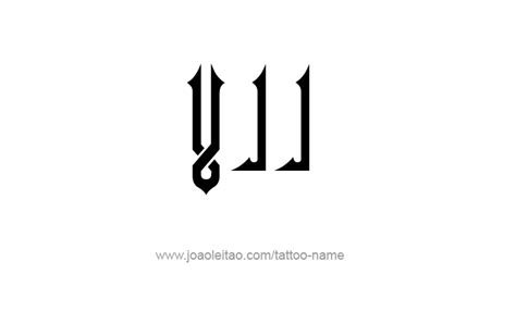 vii roman numeral tattoo designs tattoos with names