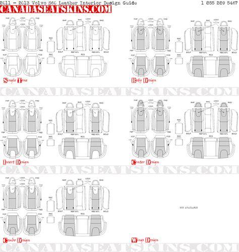interior design guide 2011 2013 volvo s60 custom leather upholstery